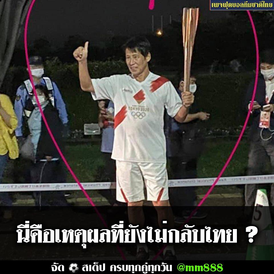 HLV Nishino, bóng đá, Voi chiến, Thái Lan, Olympic Tokyo 2020, bóng đá Việt Nam, bóng đá hôm nay, đội tuyển Việt Nam