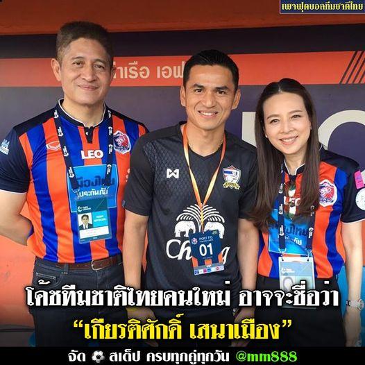 Thái Lan, bóng đá, tin bóng đá, đội tuyển Việt Nam, vòng loại World Cup 2022, bóng đá Thái Lan, đội tuyển Thái Lan, bầu Đức, HAGL, Park hang Seo, Kiatisuk, Zico Thái