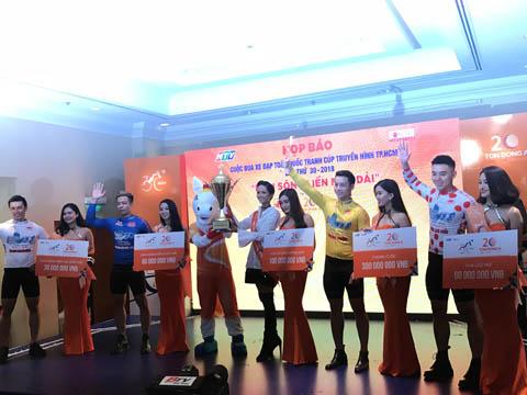 Giải đấu lần thứ 30 ghi nhận nhiều kỷ lục chưa từng có ở làng xe đạp Việt Nam
