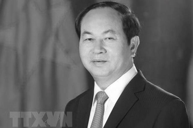 Đảng, Quốc hội, Chính phủ và Ủy ban Trung ương mặt trận Lào xây dựng đất nước gửi Điện chia buồn về việc Chủ tịch nước Trần Đại Quang từ trần