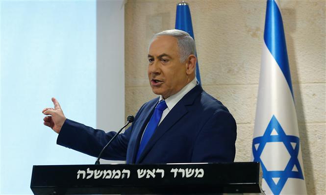 Iran chỉ trích Mỹ và Israel gây sức ép 'thái quá'đối với chương trình hạt nhân