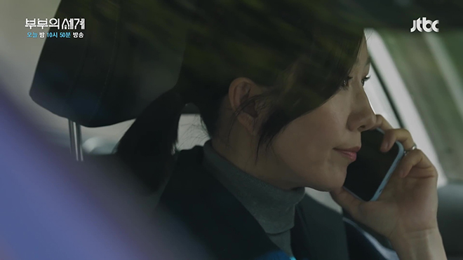 Thế giới hôn nhân, Thế giới hôn nhân tập 8, The World Of The Married, Thế giới hôn nhân tập 8, The World Of The Married tập 8, Kim Hee Ae, Park Hae Joon, ngoại tình,jTBC
