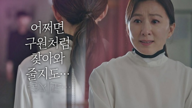 Thế giới hôn nhân,Thế giới hôn nhân tập 16,The World of the Married, Kết phim Thế giới hôn nhân,Kim Hee Ae,Han So Hee,Park Hae Joon, xem phim The gioi hon nhan tap 16