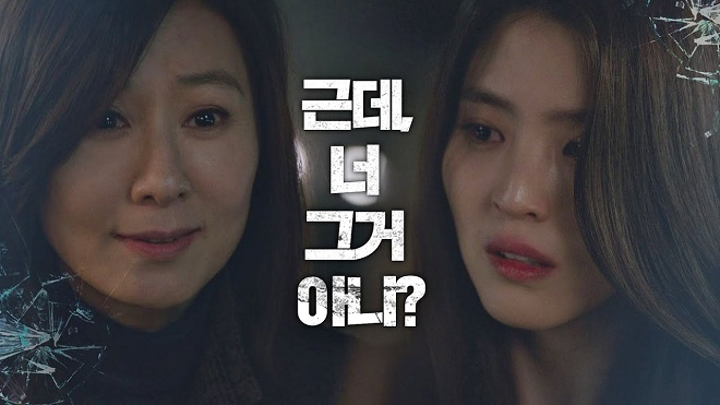 VIDEO 'Thế giới hôn nhân': Da Kyung tuyệt vọng khi Sun Woo nói 'Tae Oh đã ngủ với tôi'