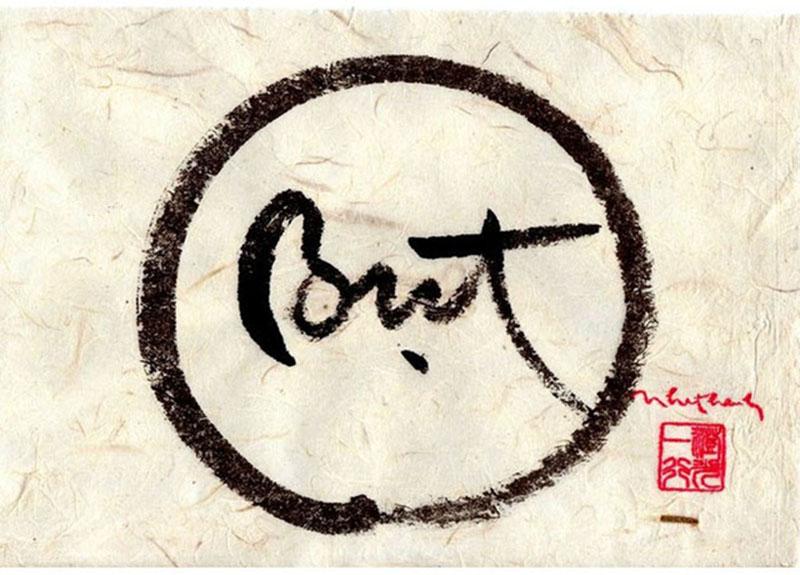 Thư pháp của thiền sư Thích Nhất Hạnh, Thiền sư Thích Nhất Hạnh, Thích Nhất Hạnh, triển lãm sách và thư pháp của thiền sư Thích Nhất Hạnh, thư pháp