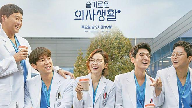 'Hospital Playlist 2': Sức hút từ 'những bác sĩ tài hoa'