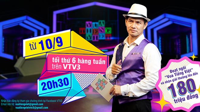 'Vua Tiếng Việt': Thử thách, phản xạ nhanh và yêu hơn tiếng mẹ đẻ