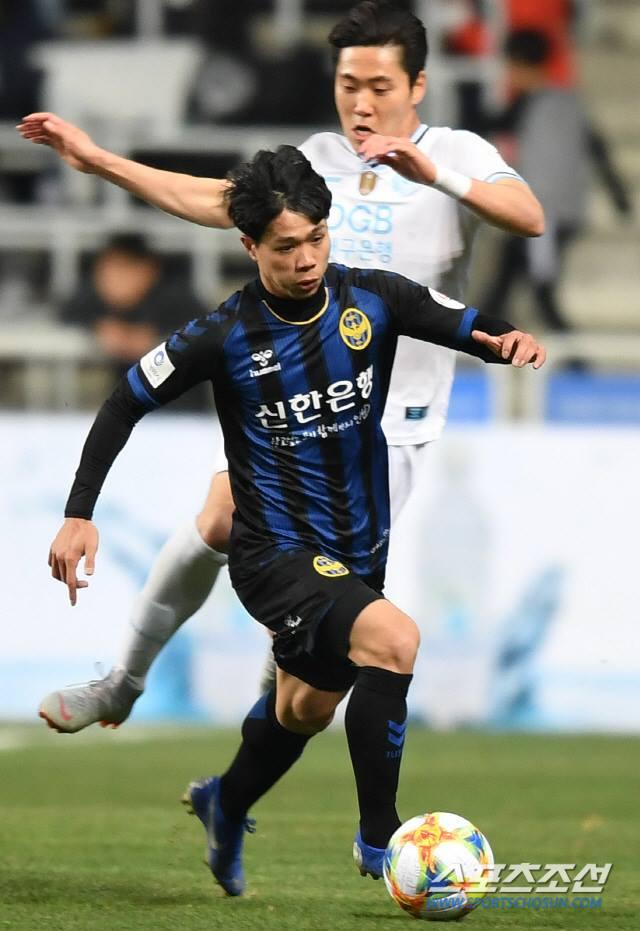 trực tiếp Incheon vs Daegu, truc tiep bong da, trực tiếp bóng đá, truc tiep Incheon, Incheon United, Công Phượng, xem bóng đá trực tuyến, K League, bóng đá Hàn Quốc