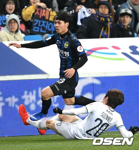 Công Phượng, Park Ji-sung, Son Heung-min, Hàn Quốc, cong phuong, K-League, Incheon United, trực tiếp Incheon United, xem Công Phượng thi đấu ở đâu