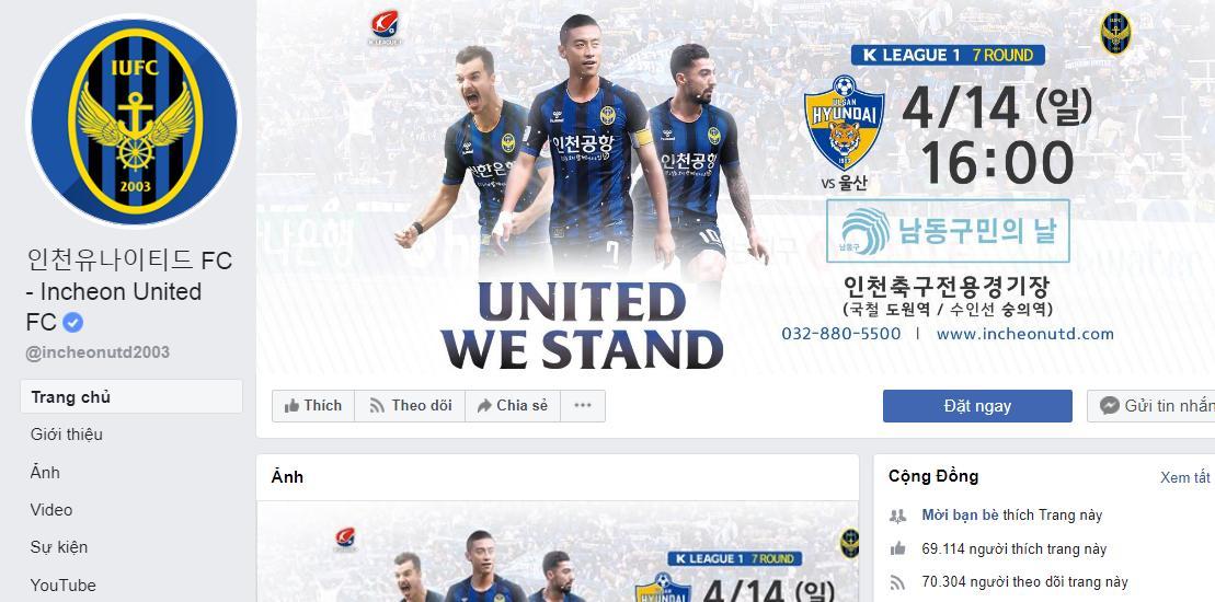 Công Phượng, Incheon United, K-League 2019, Daegu, xem trực tiếp công phượng, xem trực tiếp incheon united, hàn quốc, cong phuong