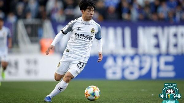 HLV Incheon United lý giải vì sao Công Phượng không ghi bàn vào lưới Jeonbuk