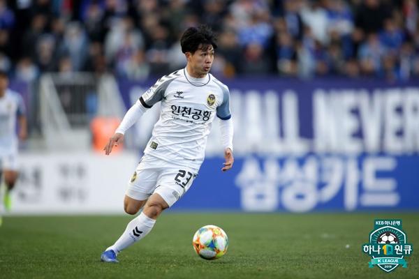 Link trực tiếp Incheon vs Cheongju, trực tiếp Incheon vs Cheongju, trực tiếp bóng đá, trực tiếp Công Phượng, FA Cup Hàn Quốc, Incheon United, HLV tạm quyền