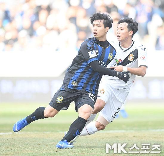 Seoul FC vs Incheon United, trực tiếp Seoul FC vs Incheon United, trực tiếp Incheon United, xem Công Phượng thi đấu ở đâu, trực tiếp K-League