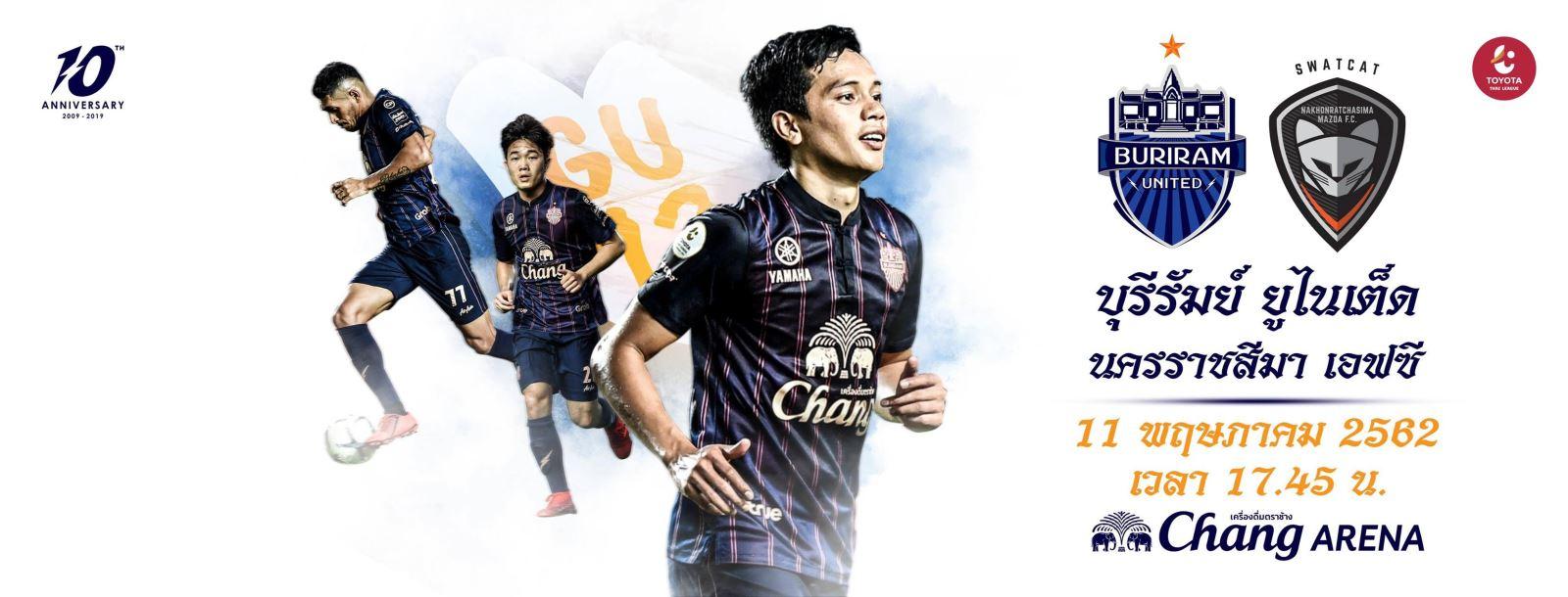 Văn Lâm, Xuân Trường, Đặng Văn Lâm, Lương Xuân Trường, trực tiếp Thai League, trực tiếp K League, Buriram United vs Nakhon Ratchasima, Muangthong United vs Samut Prakan