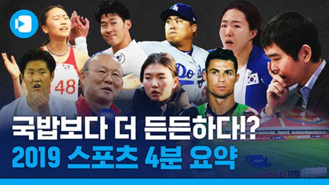 Park Hang Seo, U22 Việt Nam, HCV SEA Games, lịch thi đấu, bóng đá, Việt Nam, Son Heung-min, U23 Việt Nam, Ronaldo, Hàn Quốc