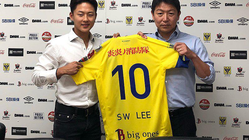 lee seung woo, công phượng, sint truiden, stvv, trực tiếp bóng đá, chuyển nhượng, hàn quốc, tuyển việt nam, barcelona