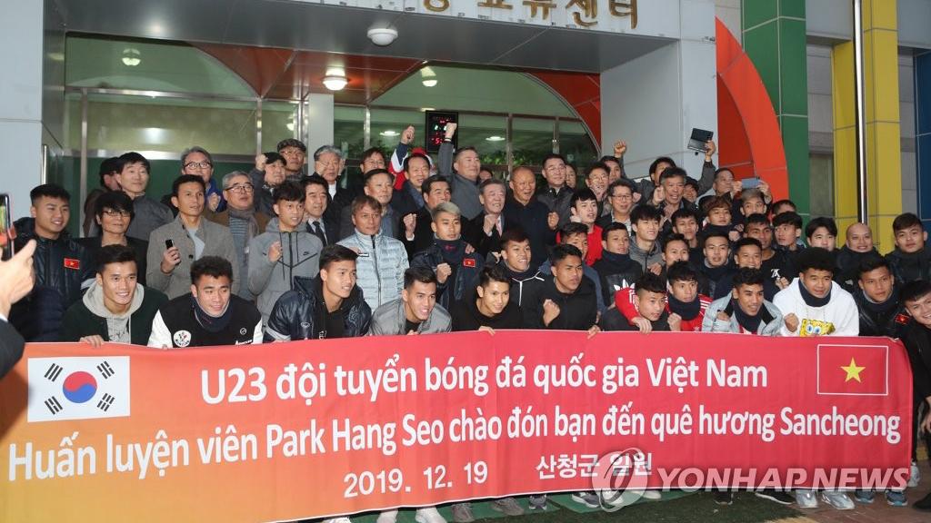 HLV Park Hang Seo, Park Hang Seo, ông Park, thầy Park, U23 Việt Nam, U23 châu Á, truc tiep bong da hôm nay, trực tiếp bóng đá, bong da hom nay, bóng đá, bong da