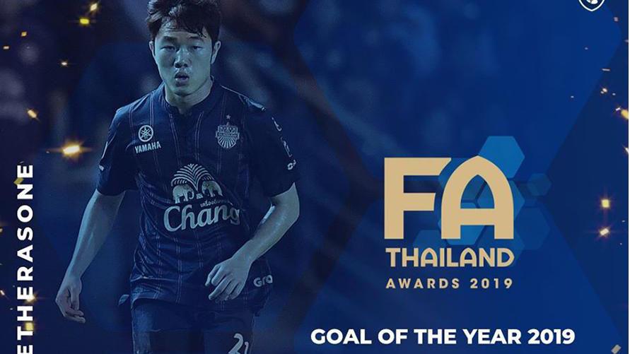'Siêu phẩm' của Xuân Trường đoạt giải Bàn thắng đẹp nhất Thai League 2019