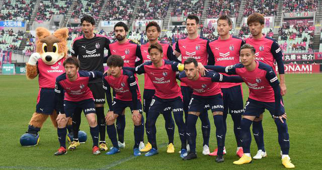 Nc247info tổng hợp: Những điều cần biết về Cerezo Osaka, đội bóng mới của Văn Lâm