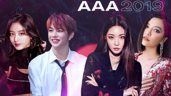 TXT, ITZY, AAA 2019, AAA Việt Nam, AAA xem trực tiếp, BTS, Giải Tân binh