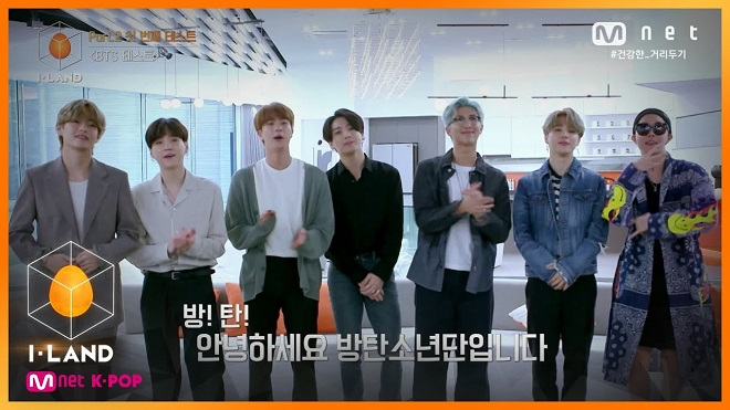 BTS, I-LAND, TXT, BTS tin tức, BTS thành viên, Big Hit, Hanbin, Việt Nam, Hanbin I-LAND, Mnet, Kpop