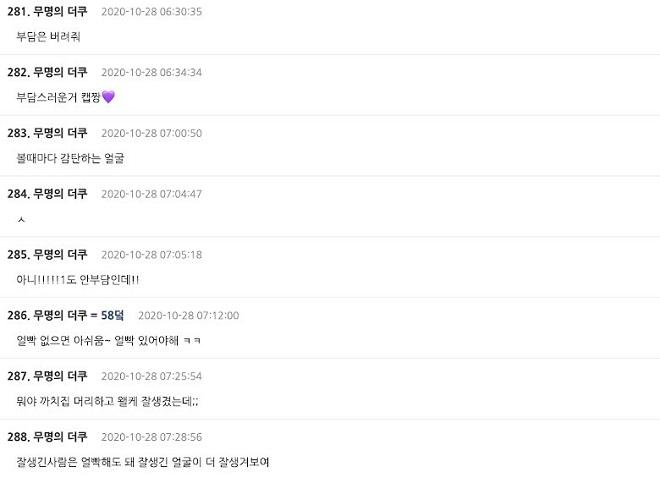 BTS, BTS thành viên, V, BTS tin tức, BTS Idol, BTS YouTube, BTS V, ARMY