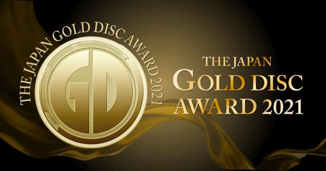 BTS, BTS tin tức, BTS Idol, TXT, Kpop, Japan Gold Disc Awards