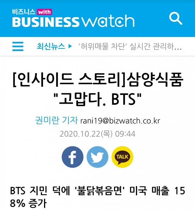 BTS, Jimin, BTS thành viên, BTS tin tức, BTS YouTube, Jimin BTS