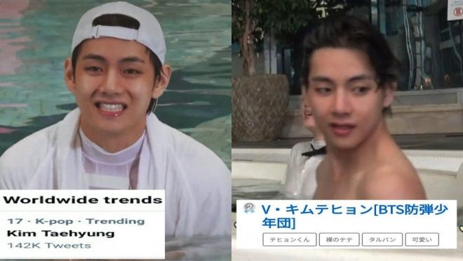 BTS, BTS tin tức, BTS thành viên, V, Kpop, ARMY