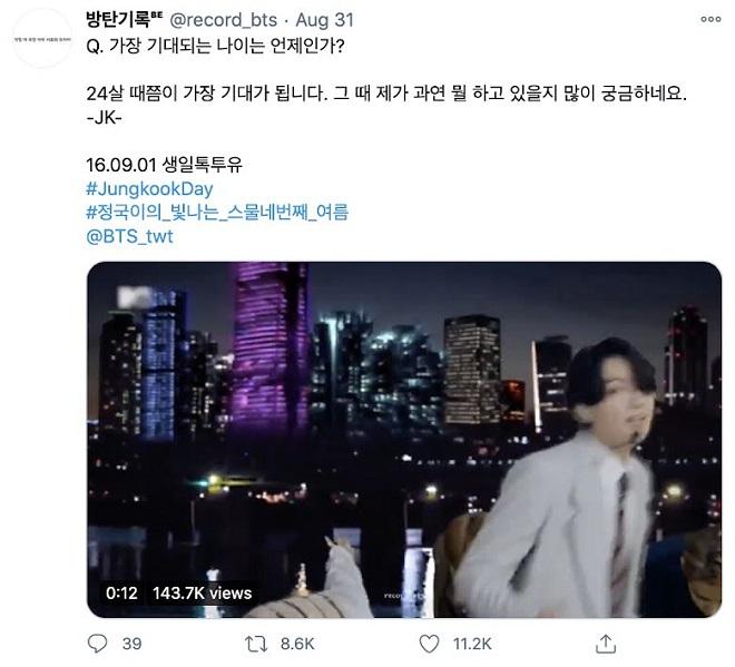 BTS, BTS tin tức, BTS thành viên, Jungkook, Kpop, Grammy, Dynamite, Billboard, BTS Jungkook