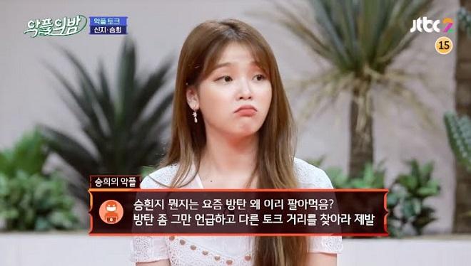BTS, BTS tin tức, BTS thành viên, Jimin, V, Oh My Girl, Seunghee, Twice, Kpop