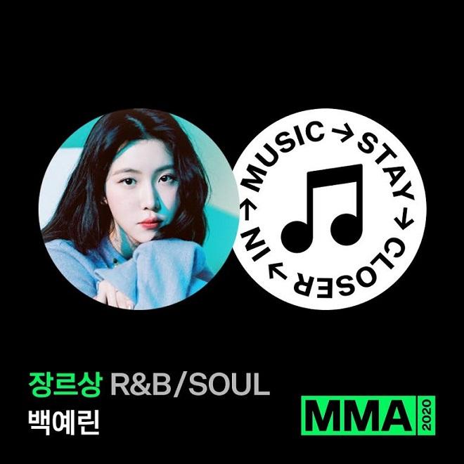 BTS, Blackpink, MMA 2020, MMA, EXO, IZ ONE, Monsta X, Oh My Girl, Kpop, BTS  tin tức