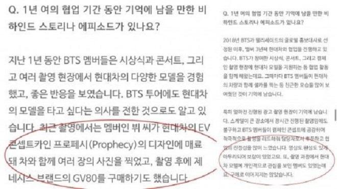 BTS, BTS tin tức, BTS thành viên, Kpop, V BTS, BTS V