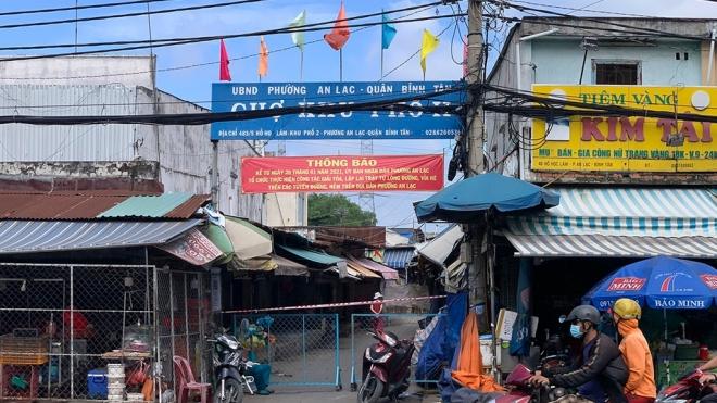 Dịch Covid-19, cập nhật Covid-19, Hà Nội, Bình Tân, TP HCM, Covid-19 hôm nay, Thành phố Hồ Chí Minh