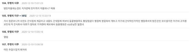 BTS, BTS thành viên, BTS tin tức, Yeontan, BTS V, Kpop, BTS Idol