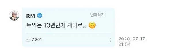 BTS, BTS tin tức, BTS thành viên, RM, Kpop, TOEIC, ARMY