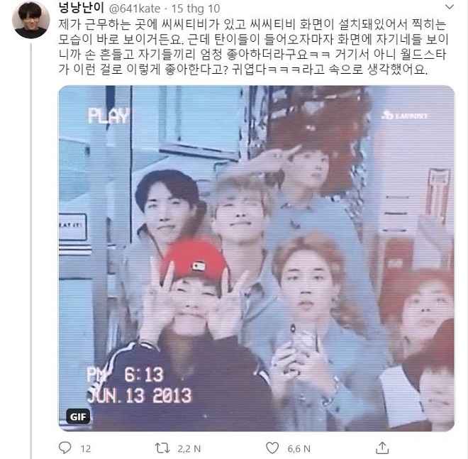 BTS, BTS thành viên, J-Hope, Jungkook, BTS tin tức, BTS YouTube, BTS Jungkook, BTS J-Hope