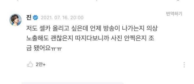 BTS, BTS tin tức, BTS thành viên, Kpop, Jin, Jin BTS, BTS Jin, BTS idol, BTS profile, BTS youtube, BTS weverse, BTS twitter, BTS Butter, Permission to dance