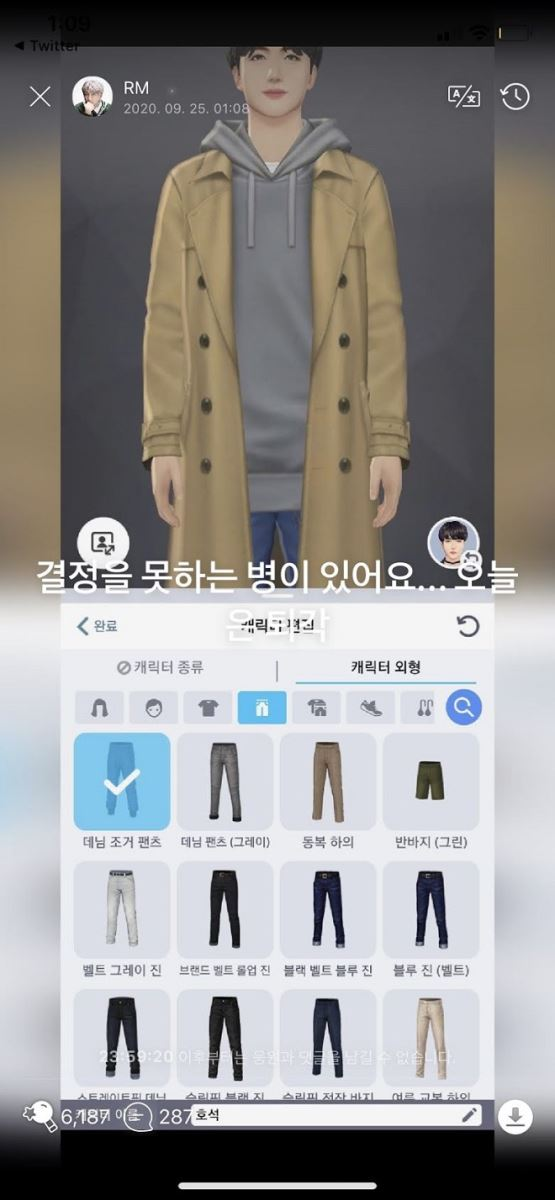 BTS, BTS Universe Story, RM, BTS tin tức, ARMY, game, mobile game