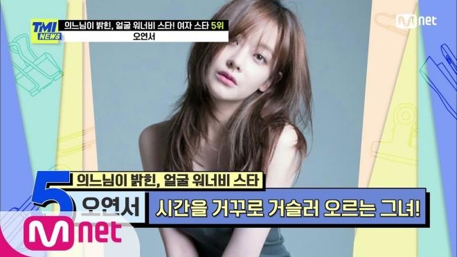 Blackpink, Red Velvet, Kpop, SNSD, IZ*ONE, Blackpink tin tức, Irene, Jennie