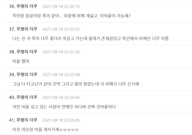 BTS, BTS tin tức, BTS thành viên, Kpop, ARMY, BTS idol, BTS Jin, Jin, Jin BTS, BTS sân bay, BTS profile, BTS ngoại hình