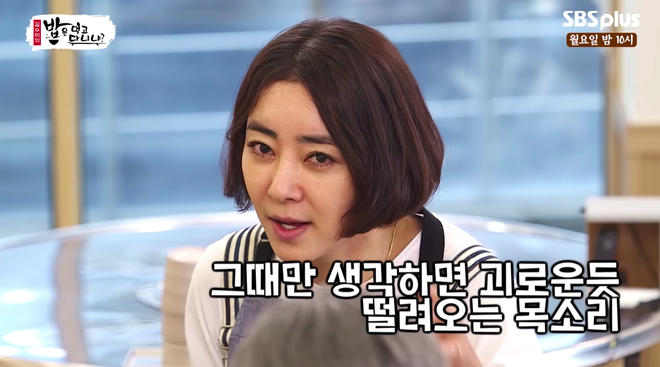 BTS, BTS thành viên, BTS tin tức, EXO, Kpop, Apink, BTS Idol, Suga, BTS YouTube