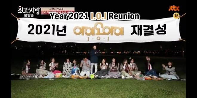 BTS, BTS tin tức, BTS thành viên, Kpop, IU, IOI, ARMY, V, Suga, BTS idol, BTS V, BTS Suga, Suga BTS, V BTS