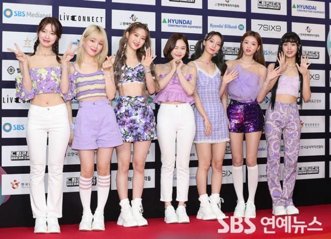 Dream Concert 2021, AB6IX, Aespa, CIX, ITZY, NCT Dream, Golden Child, Kim Jae Hwan, Dreamcatcher, LABOUM, Momoland, Brave Girls, Astro, Oh My Girl, ONF, WEi, Kpop
