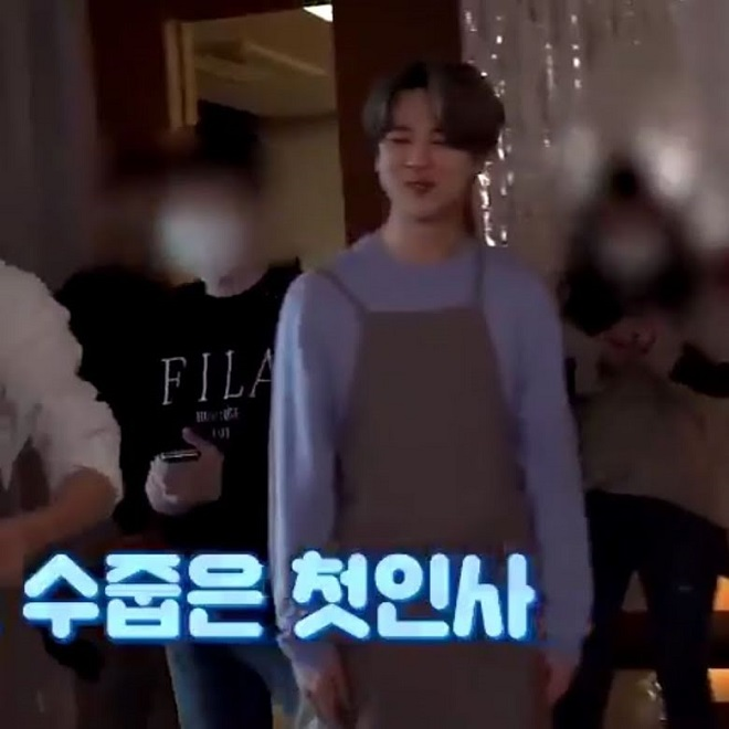 BTS, BTS tin tức, BTS thành viên, BTS Jimin, Kpop, Run BTS!, Park Bo Gum