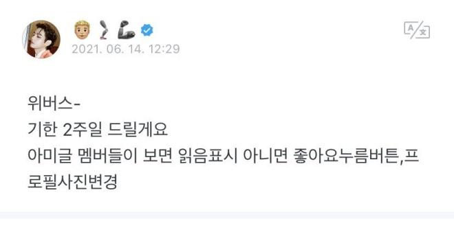 BTS, BTS tin tức, BTS thành viên, Kpop, ARMY, V, V BTS, BTSV, BTS idol, BTS profile, BTS livestream, BTS Weverse, BTS youtube, Big Hit