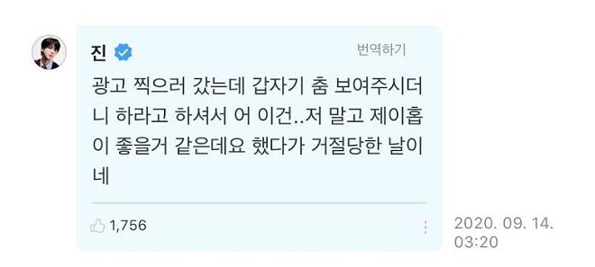 BTS, Jungkook, Jin, Samsung, ARMY, BTS tin tức, BTS thành viên