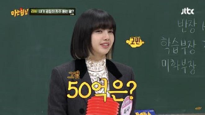 Blackpink, Lisa, Kpop, Idol, Blackpink thành viên, Blackpink tin tức, Blackpink Lisa