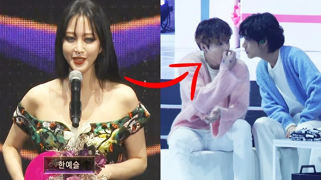 BTS, Jungkook BTS nhận chỉ trích, hành động thiếu tôn trọng Han Ye Seul, Đĩa Vàng 2020, Golden Disc Awards 2020, BTS Jungkook