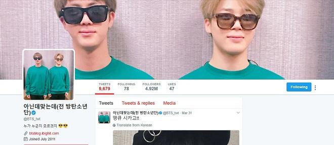BTS, những trò đùa của BTS, ngày Cá tháng Tư, ngày quốc tế nói dối của BTS, BTS V, BTS Jimin, BTS Jin, BTS Jungkook,